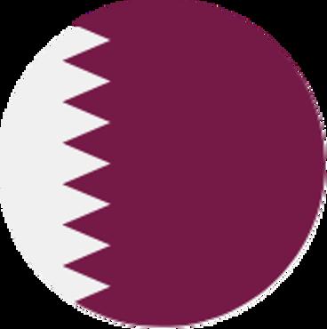 صورة لقسم قطري