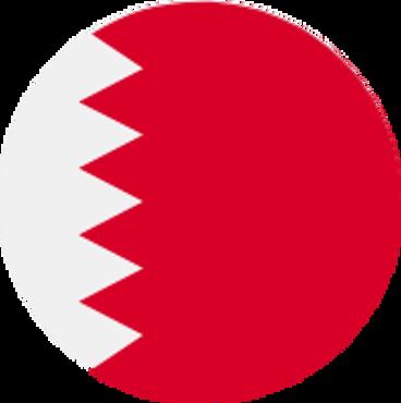 صورة لقسم بحريني