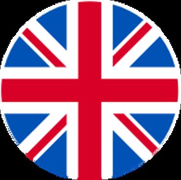 صورة لقسم بريطاني
